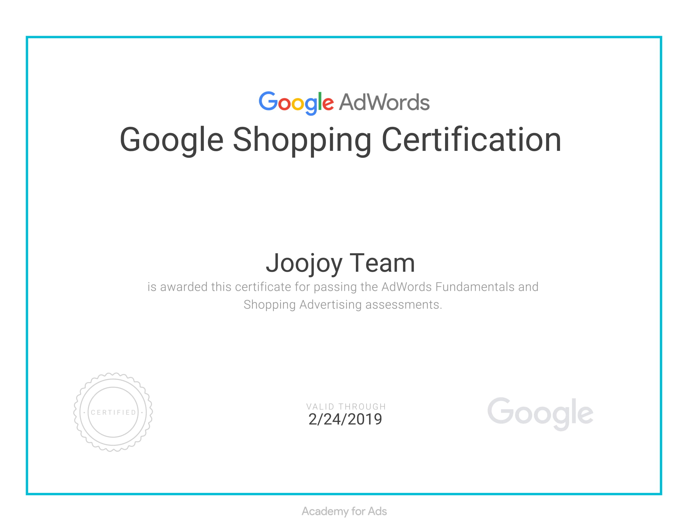 shopping certification