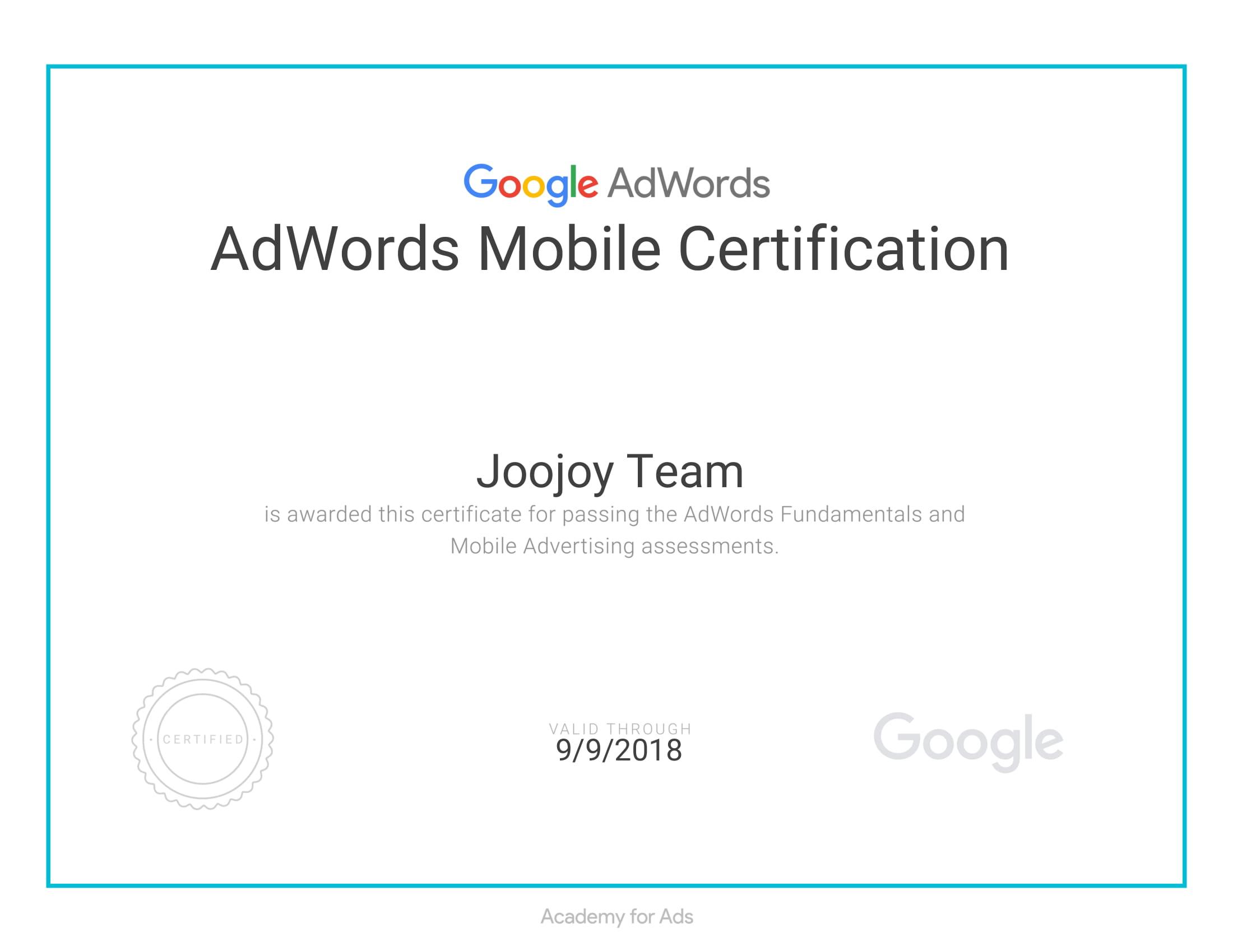 mobile certificate